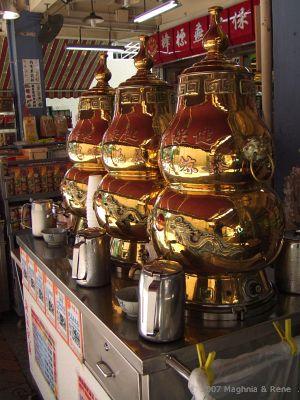 Port119 China Tee