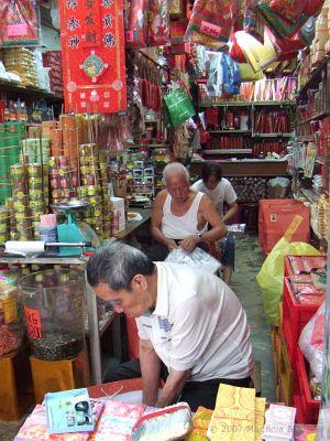Port119 Chinatown